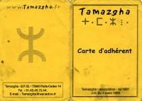 Tamazgha carte verso