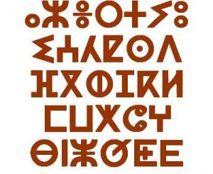 alphabet-berbere